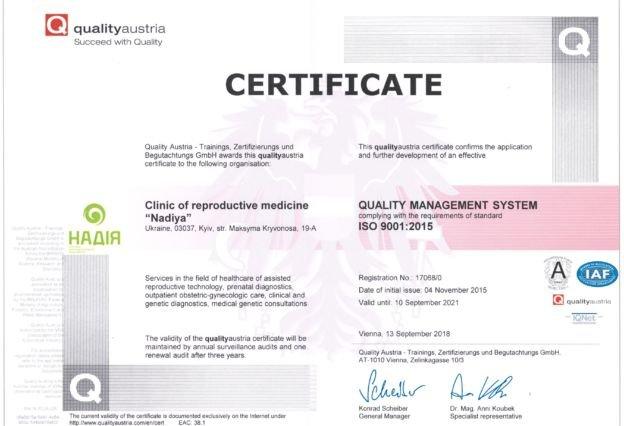 IUI hospital ISO sertificate