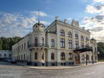 Ukraine philharmonic