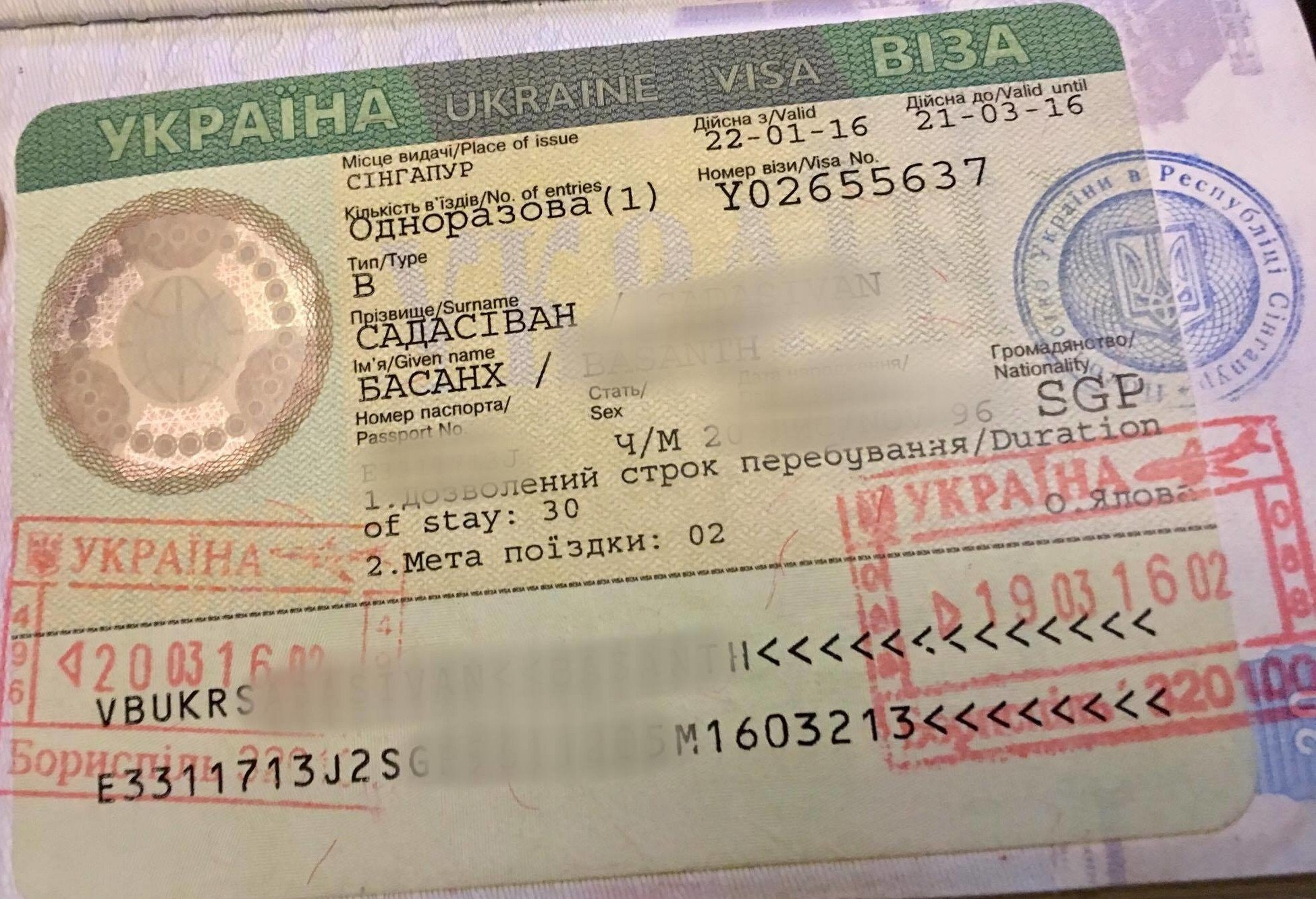 Travel to Ukraine document pack IVF